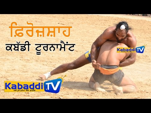 Firozshah (Firozpur) Kabaddi Tournament 24 March 2017 by www.Kabaddi.Tv