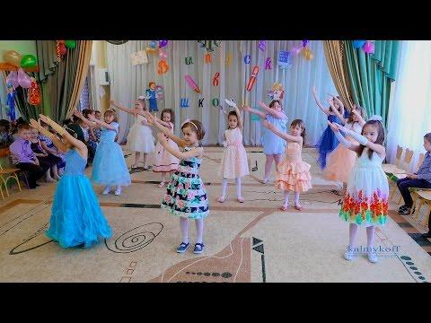 Выпускной в детском саду 2113, Москва ( 28 апреля 2016 ) ULTRA HD Видеосъемка, Видеооператор