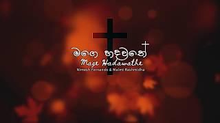 "Mage Hadawathe   Nimesh Fernando & Malmi Rashmidha - ""මගේ හදවතේ"""