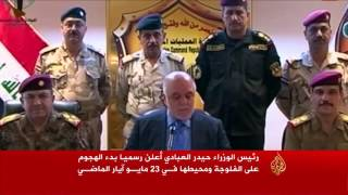 القوات العراقية تعلن السيطرة بالكامل على الفلوجة