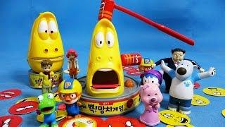 Larva 라바 뽁! 망치게임 뽀롱뽀롱 뽀로로 또봇 피규어 장난감 unboxing Larva mini game, Pororo Tobot toys