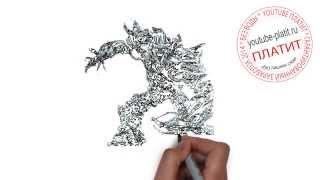 Как легко нарисовать трансформера   Рисуем поэтапно трансформеров(ТРАНСФОРМЕРЫ. Как правильно нарисовать траснформера поэтапно. На самом деле легко http://youtu.be/x0dcjKLF49k Однако..., 2014-09-06T11:13:43.000Z)