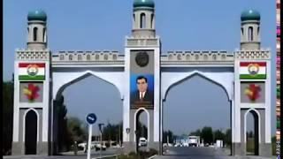 Канибадам Таджикистан