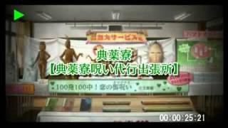 蒼黒の楔 緋色の欠片3 DS プロモーションムービー 緋色の欠片 検索動画 26