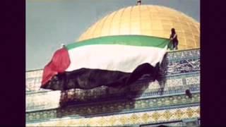 والله ونشمية ... فلسطينية...