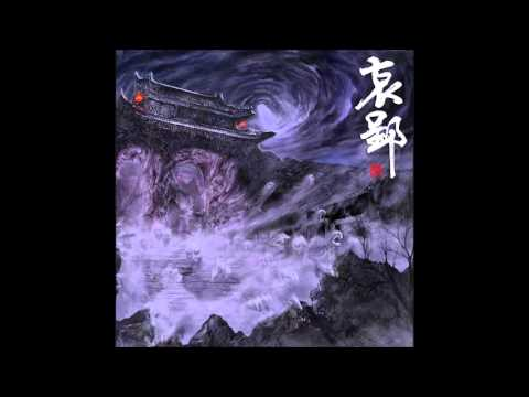 黒麒 - 投名状 | Black Kirin - Death Contract (Chinese Folk Metal)