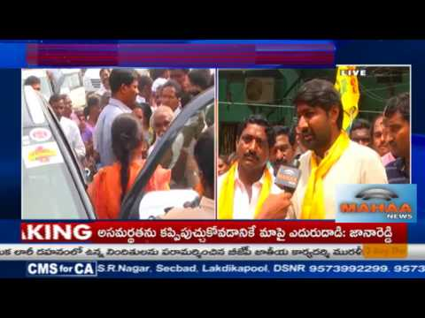 Bhuma Brahmananda Reddy Face to Face over Nandyal By-Polls | Mahaa News
