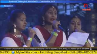 Jai Jai he Telangana song by performers at American Telangana Association Banquet Dinner