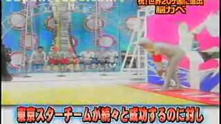 Японский тетрис