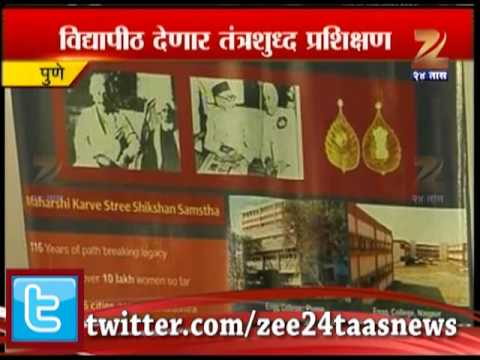 Pune School Of Fashion Designing Technology