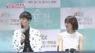 Пресс конференция Влюбиться в Сун Чжон / Fall in Love with Soon Jung -  Kim So Yeon & Jung Kyung Ho