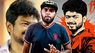 Who Is Real Thalapathy ? - Udhayanidhi Stalin Or Thalapathy Vijay | Unwanted Confusions In Twitter ☹