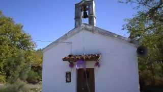 Άγιος Γεώργιος - Βρύσες Αποκορώνου