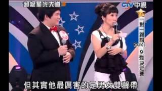超級星光大道 20100409 pt.6/23 林育群-歌劇魅影 Lin Yu Chun-The Phantom of the Opera
