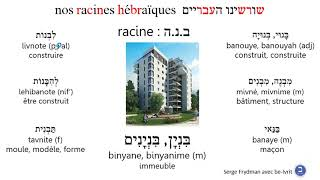 Racinebnh