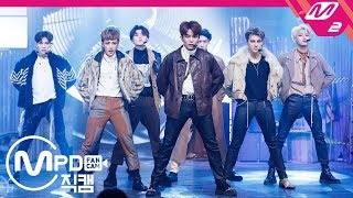 Download lagu [MPD직캠] 에이티즈 직캠 4K 'Say My Name' (ATEEZ FanCam) | @MCOUNTDOWN_2019.1.17 MP3