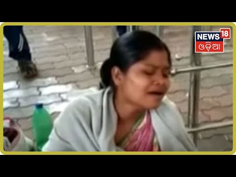 Repeat Dead Body Eyes Missing Case In Angul: Here Is What