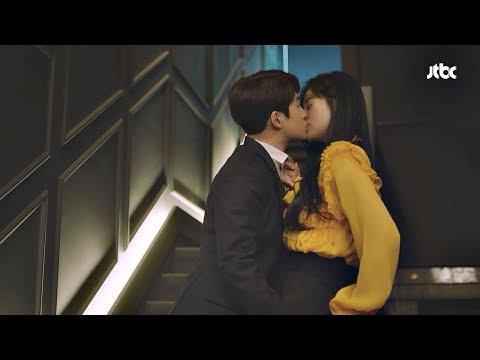 마음을 확인한 류덕환(Ryu Deok Hwan)♥이엘리야(Lee Elijah)의 첫키스 -///- (갈 곳 잃은 손) 미스 함무라비(Miss Hammurabi) 12회