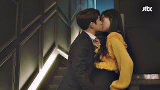 (0.02 MB) 마음을 확인한 류덕환(Ryu deok hwan)♥이엘리야(Lee elijah)의 첫키스 -///- (갈 곳 잃은 손) 미스 함무라비(Miss hammurabi) 12회 Mp3