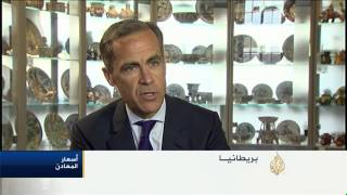 ضعف القدرة الشرائية رغم تراجع التضخم ببريطانيا