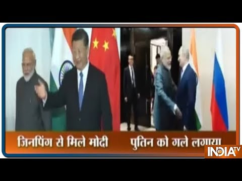 SCO Summit 2019: PM Modi Holds Bilateral Meetings With Presidents Of China & Russia