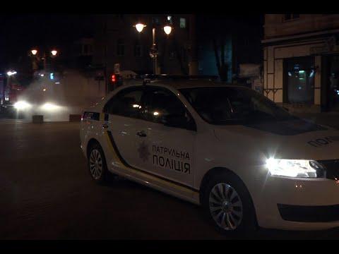 DSNSKHM: Рятувальники у взаємодії із правоохоронцями провели дезінфекцію вулиць обласного центру
