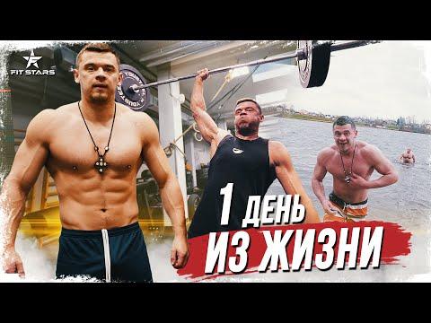 ДЕНИС ВОВК -