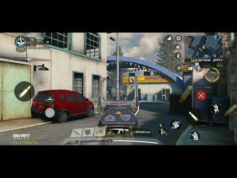 Обычный бой Call Of Duty Mobile#1