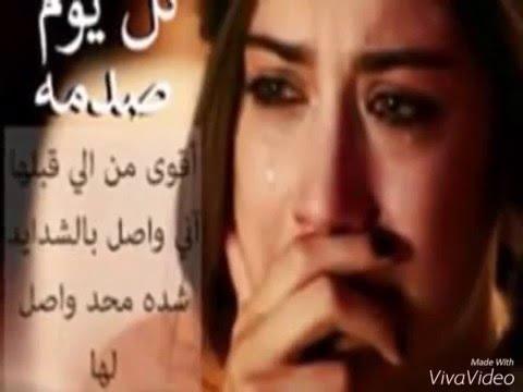 كلمات اغنية موجوع قلبي سيف عامر 5