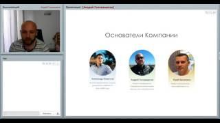RedeX вебинар Андрей Головащенко 16 05 2016 маркетинг часть