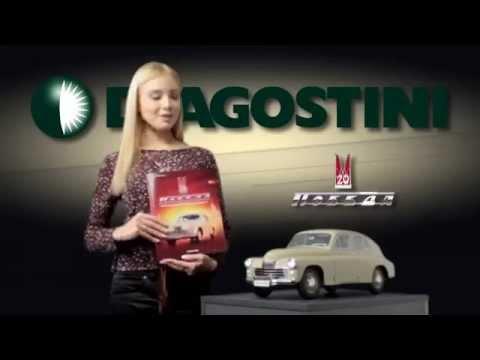 видео: Презентация модели ГАЗ М20 Победа