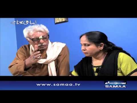 Kifayat Shari Ya Kanjoosi - Aisa Bhi Hota Hai,Promo - 15 Feb 2016
