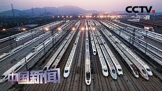[中国新闻]《交通强国建设纲要》印发 分两个阶段推进交通强国建设 | CCTV中文国际