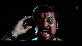 Benaam Baadshah - New Bhojpuri Film