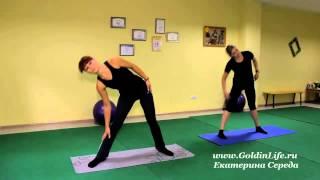 Оксисайз упражнение для талии. Видео урок онлайн.