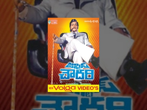 Justice Chowdary Full Movie