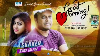 Good Morning By Sahed & Kona | Bangla New Song | 2017