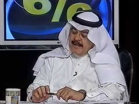 "Maha Nammour (مهـى نمـور) - Kuwait TV ""6/6"" (2nd appearance)"