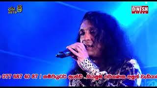 Chitral Somapala Live In Sahara Flash #Dakunulake #miriguwa #Udarata #nadeeganga