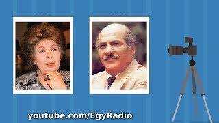 البرنامج الكوميدي ״عجبي״ ׀ حسن عابدين – خيرية أحمد ׀ في بيتنا جاموسة