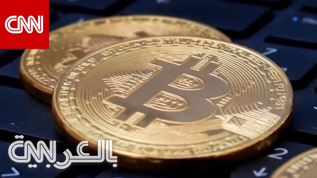 دبي تريد تسريع الانتقال إلى العملات الرقمية.. تعرف إلى السبب  - نشر قبل 2 ساعة