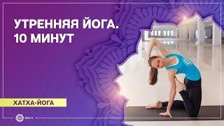 Видео по йоге. Йога каждый день. Утренняя практика. Екатерина Андросова(Представляем наш новый проект -