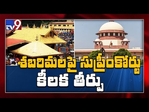 Chief Justice reads out verdict on review petitions - TV9