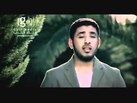 Mishary Al Arada - Ramadhan