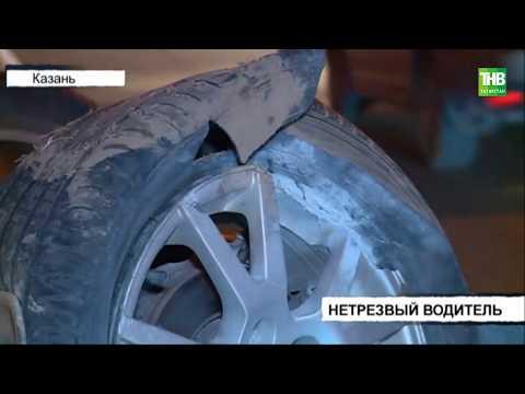 Нетрезвый водитель стал причиной крупной аварии на Мамадышском тракте