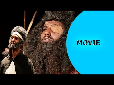 Efream Kahsay (Wedi Quada)- Nuzazie Zanoy| ኑዛዜ ዛኖይ- New Eritrean Movie 2016 - Ella Records