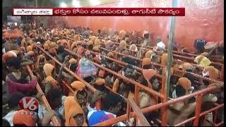 Devotees Throng Kondagattu Temple On Eve Of Hanuman Jayanthi   V6 News