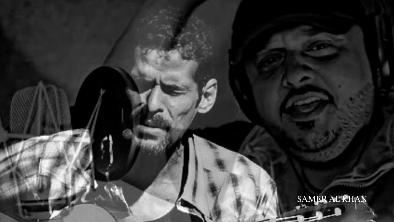Samer Al khan - الوطر - علي بحر و هاني فرقة الشموع