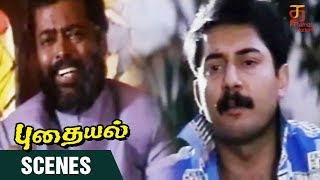 Puthaiyal Tamil Movie Scenes | Arvind Swamy and Manivannan Comedy | Mammootty | Thamizh Padam