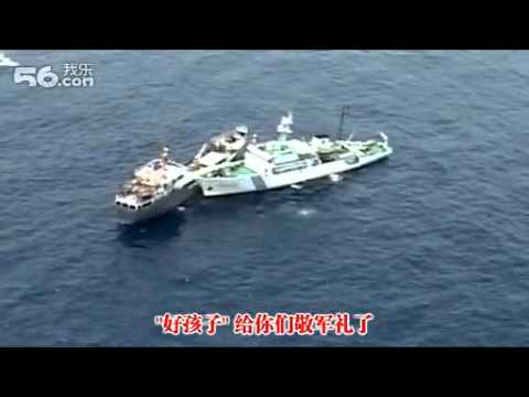 CHINA MARINE SURVEILLANCE.flv